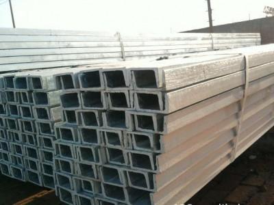 槽钢 规格齐全 现货供应