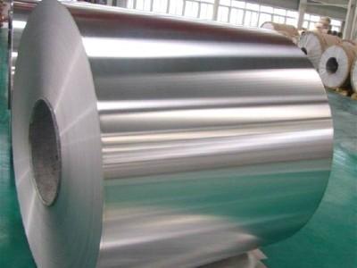 供应3003彩涂铝卷_彩铝卷厂家_彩铝卷全国配送