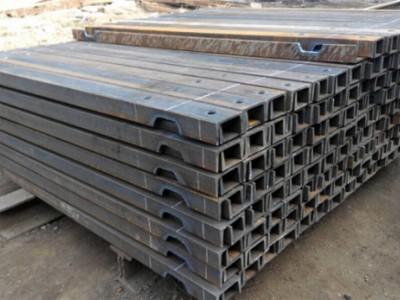 U型钢价格_U型钢可定制各种规格_U型钢型号