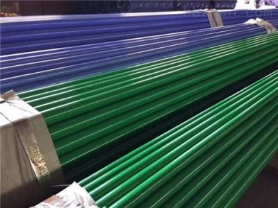 沧州 涂塑管  各种规格  Q235B 可加工