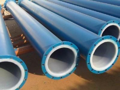 衬塑钢管 厂家直销 Q235B 定做规格齐全
