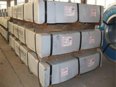 冷轧盒板价格_冷轧盒板厂家直销_盒板现货