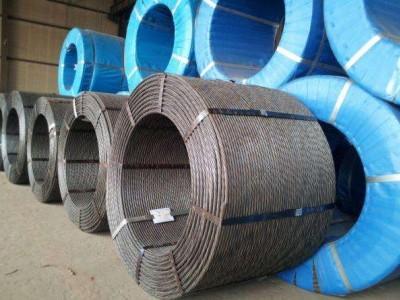 唐山钢绞线全国配送_钢绞线价格_钢绞线厂家