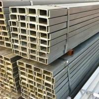 不锈钢槽钢批发_无锡槽钢生产厂家_不锈钢槽钢质量