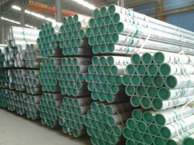 钢塑复合管厂家批发_钢塑复合管_钢塑复合管价格