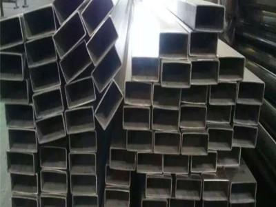 不锈钢矩形管厂家直销_不锈钢矩形管规格_不锈钢矩形管