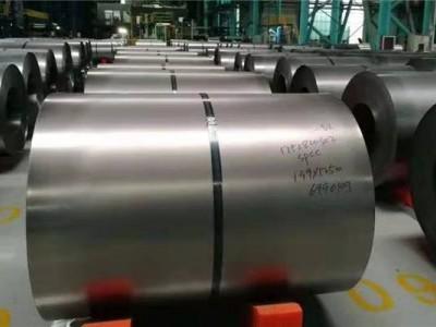 无锡不锈钢带钢最新报价_不锈钢带钢厂家_不锈钢带钢批发