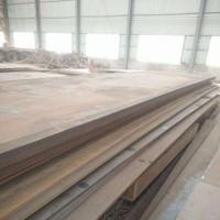 重庆优碳板_优碳板现价_优碳板厂家