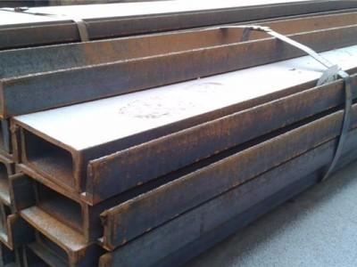 上海槽钢_槽钢现价_槽钢规格齐全