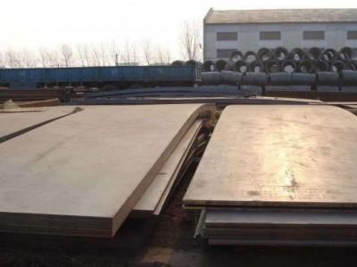 哈尔滨普碳中板现货销售_普碳中板材质_普碳中板厂家