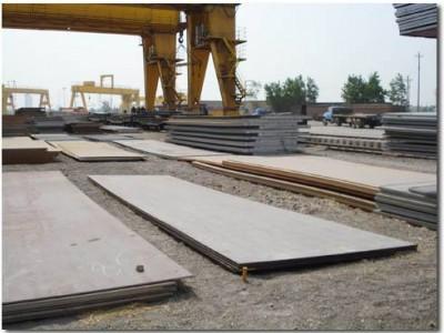 哈尔滨普碳中板价格优惠_普碳中板规格_普碳中板批发