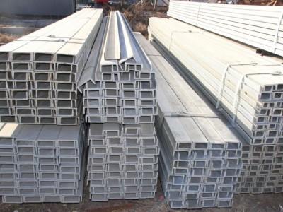 南京槽钢全新报价_槽钢生产厂家_槽钢批发