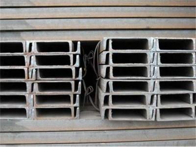 南京槽钢价格优惠_槽钢全国配送_槽钢材质