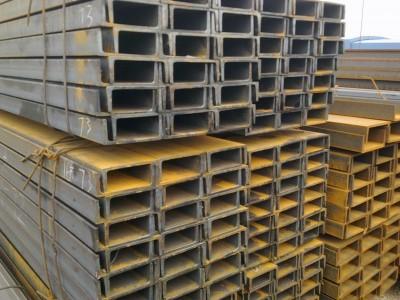 苏州槽钢批发采购_槽钢现价_槽钢厂家直销