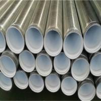 南京衬塑管长期生产_衬塑管型号_衬塑管现货供应