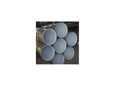 吉林钢塑复合管_钢塑复合管现价_钢塑复合管厂家