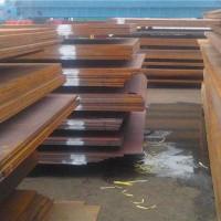 广东耐候钢板现货供应_耐候钢板厂家_耐候钢板批发