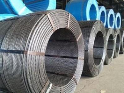 广东钢绞线货源充足_钢绞线现货供应_钢绞线生产厂家