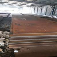 北京耐磨钢板批发采购_耐磨钢板现价_耐磨钢板型号