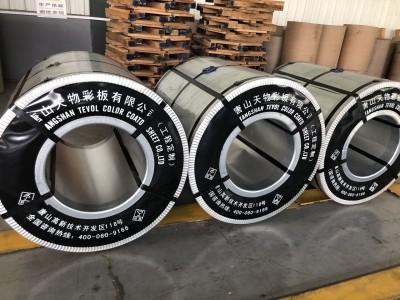 天津彩铝卷长期生产_彩铝卷货源充足_彩铝卷材质
