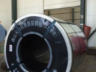 北京彩涂板长期生产_彩涂板全国配送_彩涂板型号