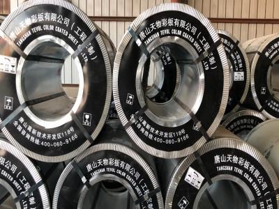 天津氟碳彩板厂家_氟碳彩板材质_彩涂板现货销售