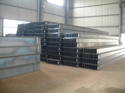 H型钢厂家直销_H型钢价格优惠_内蒙古H型钢