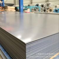 辽宁冷轧板生产厂家_冷轧板大量现货_冷轧板批发