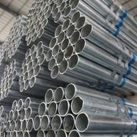 镀锌管材质_浙江镀锌管生产厂家_镀锌管规格齐全