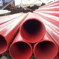 涂塑管全国配送_涂塑管价格_涂塑管福建生产厂家