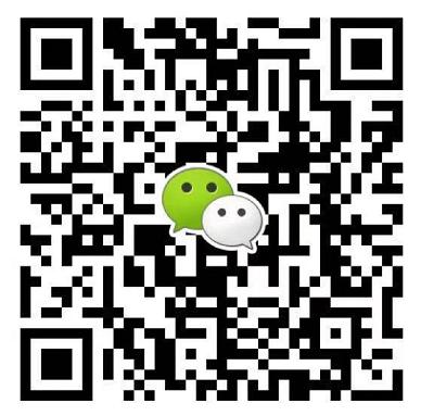 唐山市丰润区广润商贸有限公司