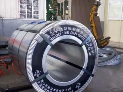 彩铝卷生产厂家_唐山彩铝卷报价_彩铝卷多少钱一吨