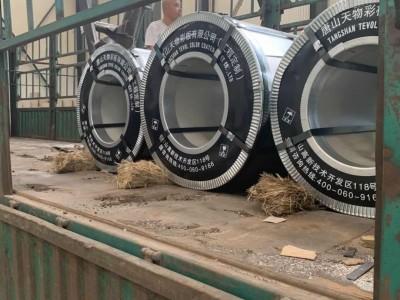 唐山彩铝卷厂家_彩铝卷大量现货_彩铝卷多少钱一吨