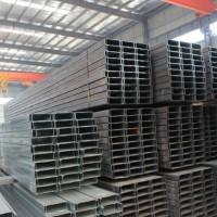 江西C型钢厂家_C型钢厂家直销_C型钢价格