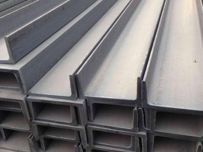 江西槽钢生产厂家_槽钢最新报价_槽钢规格齐全