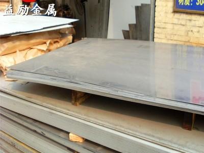 2205不锈钢厂家全国直销,库存千吨【欢迎致电咨询】
