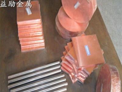 W85钨铜质量保证,附原厂材质证明书W85钨铜