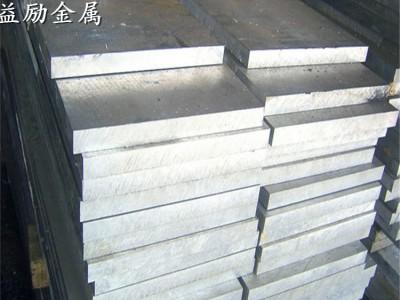 美国铝材6061执行的标准