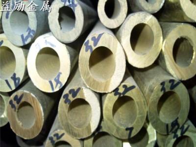 QSn7-0.2磷锡青铜多少钱一吨