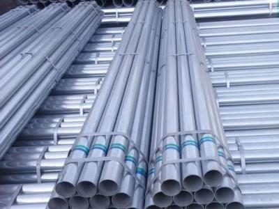 镀锌管大量现货_四川镀锌管生产厂家_镀锌管价格优惠
