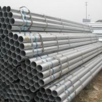 镀锌管最新报价_镀锌管规格齐全_北京镀锌管生产厂家