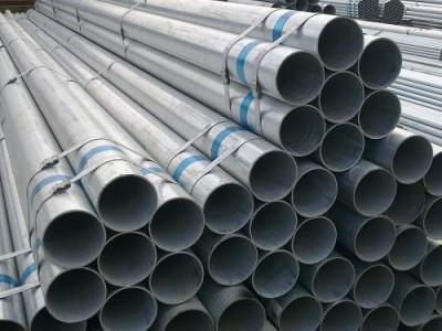 焊管厂家批发_焊管价格优惠_北京焊管生产厂家