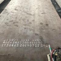 40cr 42crmo钢板现货