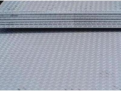 花纹板质量可靠_花纹板新报价_天津花纹板生产厂家
