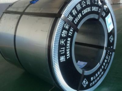 唐山氟碳彩板生产厂家_氟碳彩板品质保证_氟碳彩板厂家直销