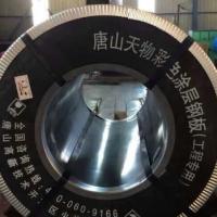 高耐候彩板价格_高耐候彩板生产厂家_唐山高耐候彩板