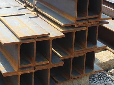 H型钢价格优惠_H型钢厂家直销_河北H型钢生产厂家
