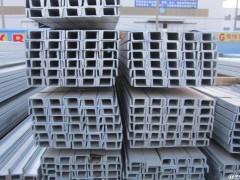 不锈钢槽钢的低温性能