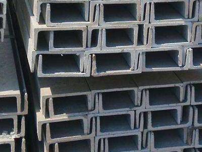 槽钢质优价廉_河北槽钢生产厂家_槽钢多少钱一吨