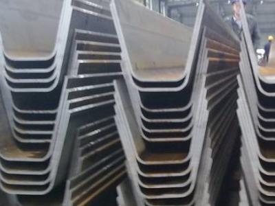 U型钢质优价廉_U型钢规格齐全_河北U型钢生产厂家